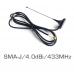 433MHz 1W UHF Transceiver Module w/ Antenna (Pair)